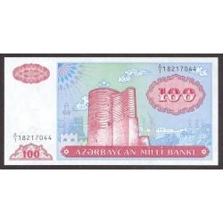 Azerbayan 100 Manat. 1993. SC. PIK. 18 a