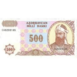 Azerbayan 500 Manat. 1999. SC. PIK. 19 b