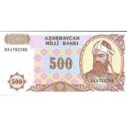 Azerbayan 500 Manat. 1999. (s/f). SC. PIK. 13 b - . 19