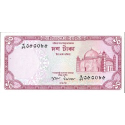 Bangladesh 10 Taka. 1978. (s/f). SC. (p/h). (Agujeritos de grapa propios de estos billetes). PIK. 21