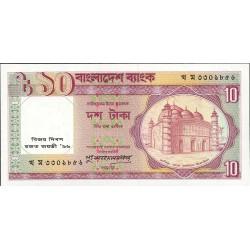 Bangladesh 10 Taka. 1998. (s/f). SC. PIK. 33