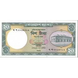 Bangladesh 20 Taka. 1982. (s/f). SC. PIK. 27 c