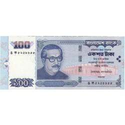 Bangladesh 100 Taka. 2001. SC. Agujeritos de grapa. PIK. 37