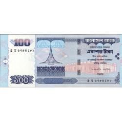 Bangladesh 100 Taka. 2003. SC. (Agujeritos de grapa propio de estos billetes). PIK. 40
