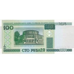 Belarus 100 Rublos. 2000. SC. PIK. 26
