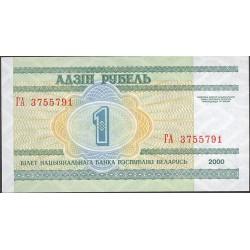Bielorrusia 1 Rublos. 2000. SC. PIK. 21