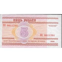 Bielorrusia 5 Rublos. 2000. SC. PIK. 22