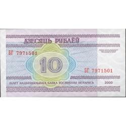 Bielorrusia 10 Rublos. 2000. SC. PIK. 23