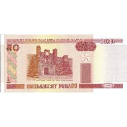 Bielorrusia 50 Rublos. 2000. SC. PIK. 25