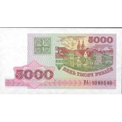 Bielorrusia 5000 Rublos. 1998. SC. PIK. 17