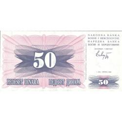 Bosnia Herzegovina 50 Dinara. 1992. SC. PIK. 12 a