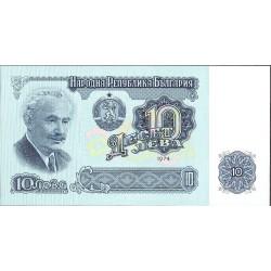 Bulgaria 10 Leva. 1974. SC. PIK. 96