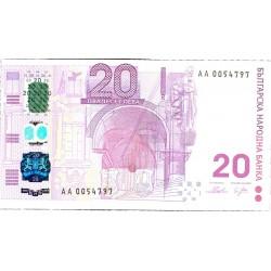 Bulgaria 10 Leva. 2005. SC. PIK. Nuevo