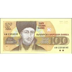 Bulgaria 100 Leva. 1991. SC. PIK. 102 a