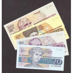 Bulgaria Serie. 1991. /92. SC. (4 Billetes)-(20+50+100+200 Leva). PIK. 100 a 103