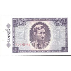 Burma 1 Kyat. 1965. SC. (Agujeritos de grapa). PIK. 52