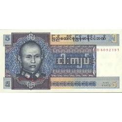 Burma 5 Kyat. 1973. PIK. 57