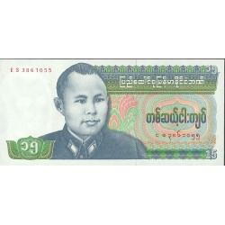 Burma 15 Kyat. 1986. (s/f). SC. PIK. 62