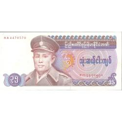 Burma 35 Kyat. 1986. SC. PIK. 63