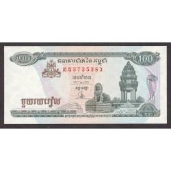 Cambodia-Kampuchea 100 Riels. 1995. SC. PIK. 41 a