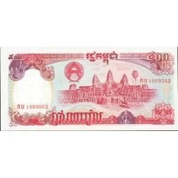 Cambodia-Kampuchea 500 Riels. 1991. SC. PIK. 38 a
