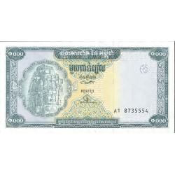Cambodia-Kampuchea 1000 Riels. 1995. SC. PIK. 44 a