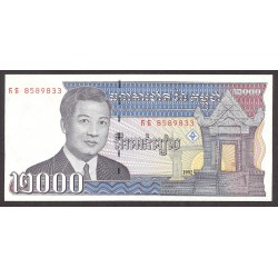 Cambodia-Kampuchea 2000 Riels. 1992. SC. PIK. 40
