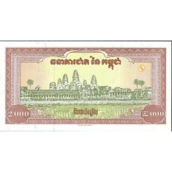Cambodia-Kampuchea 2000 Riels. 1995. SC. PIK. 45 a