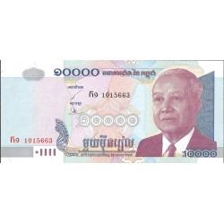 Cambodia-Kampuchea 10000 Riels. 2001. SC. PIK. 56 a