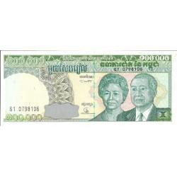 Cambodia-Kampuchea 100000 Riels. 1995. (s/f). SC. PIK. 50 a