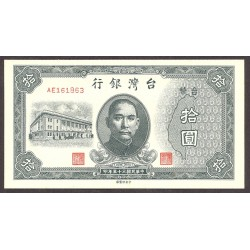 China.-Rep. 10 Yuan. 1946. SC. (TAIWAN BANK). PIK. 1937
