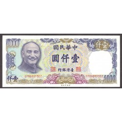 China.-Rep. 1000 Yuan. 1981. SC. (TAIWAN BANK). PIK. 1988