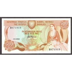 Chipre 500 Mils. 1982. SC. KM. 45