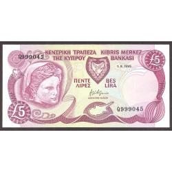 Chipre 5 Libra/Pound. 1995. SC. KM. 54 b