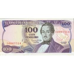 Colombia 100 Pesos. 1980. 01-01. SC. PIK. 418 b