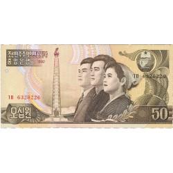 Corea del Norte 50 Won. 1992. SC. PIK. 42