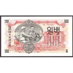 Corea del Norte 100 Won. 1947. SC. PIK. 11 a