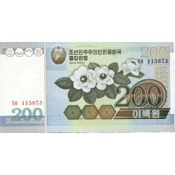 Corea del Norte 200 Won. 2005. SC. PIK. Nuevo