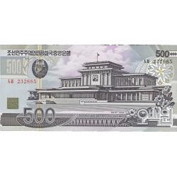 Corea del Norte 500 Won. 1998. SC. PIK. 44