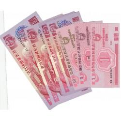 Corea del Norte Serie. 1988. SC. (De 1 Chon a 50 Won)-(8 billetes. (De 1 a 50 Chon, y de 1 a 50 Won). PIK. 31-38