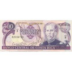 Costa Rica 500 Colon. 1982. 18-05. SC. PIK. 249 b