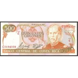 Costa Rica 500 Colon. 1989. SC. PIK. 255