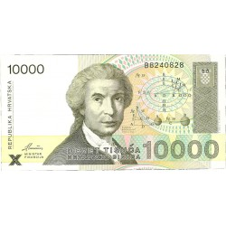 Croacia 10000 Dinara. 1992. 15-01. SC. PIK. 25 a