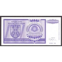 Croacia 5000000000 Dinara. 1993. SC. PIK. R-18 a