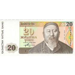 Kazakhstan 20 Tenge. 1993. SC. PIK. 11