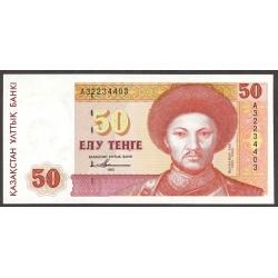 Kazakhstan 50 Tenge. 1993. SC. PIK. 12 a