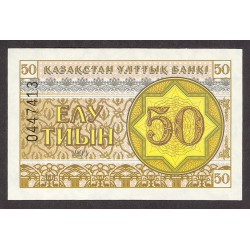 Kazakhstan 50 Tyin. 1993. SC. PIK. 6