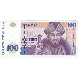 Kazakhstan 100 Tenge. 1993. SC. PIK. 13 a