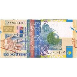 Kazakhstan 200 Tenge. 2006. SC. PIK. 28
