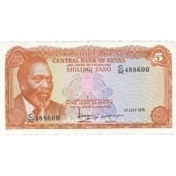 Kenia 5 Shilingi. 1978. 01-07. SC. PIK. 15